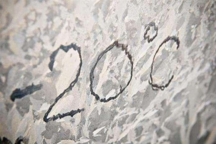 У Карпатах на вихідні обіцяють мороз до -20 градусів