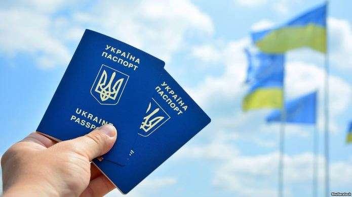 5c31eb9b75d6b1 Цінність українського громадянства зросла найстрімкіше у світі – рейтинг