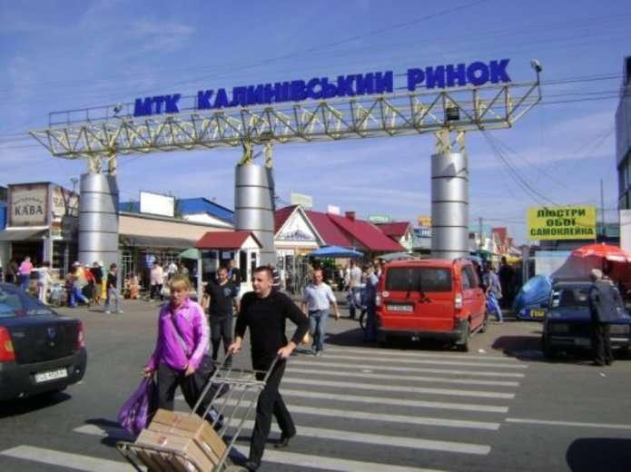 e1e9623316cc3e Калинівський ринок у Чернівцях потрапив у ТОП-13 колоритних ринків України