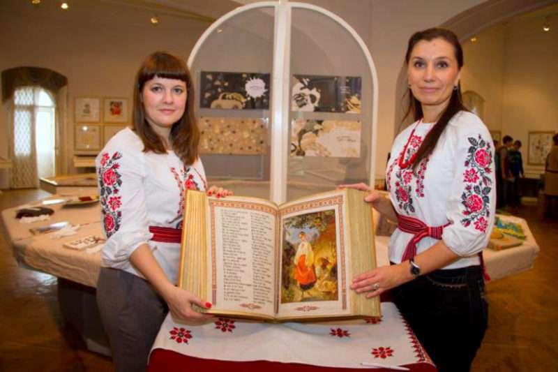 Вишитий Кобзар створили українські майстри (ФОТО)