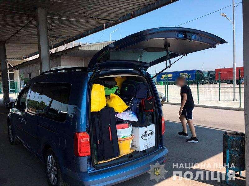 Уникнути перевірки на кордоні за 20 євро: хабар прикордоннику