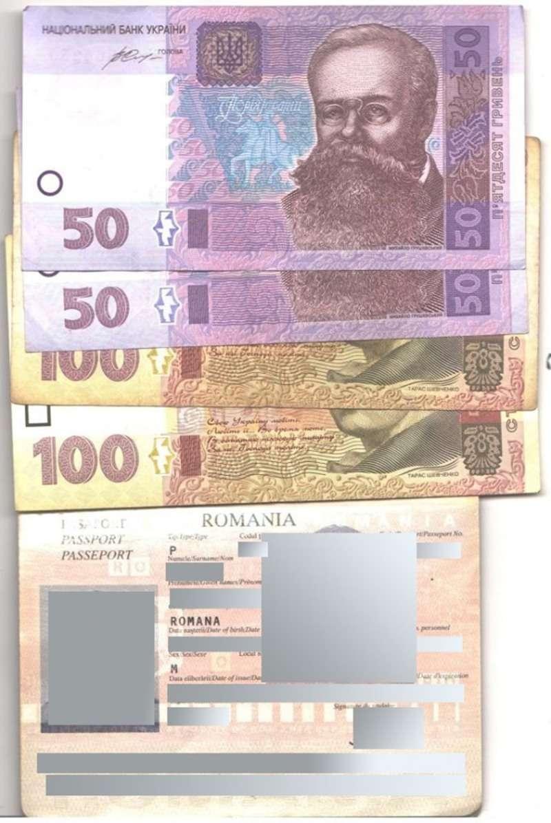 Іноземець намагався перетнути кордон за триста гривень