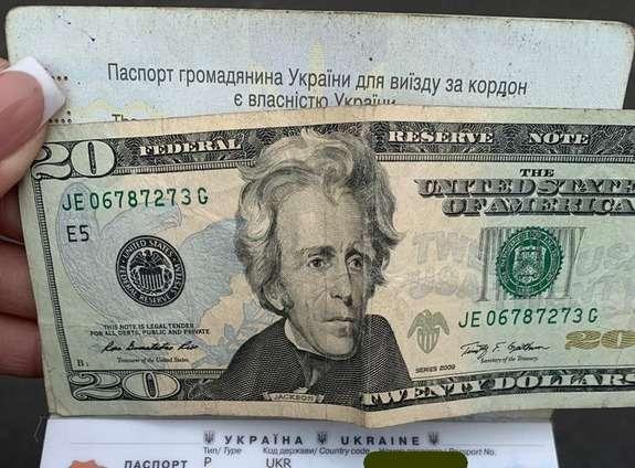 """Результат пошуку зображень за запитом """"Буковинських прикордонників знову намагалися підкупити (ФОТО)"""""""