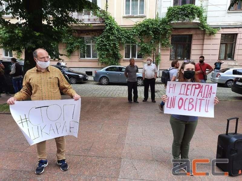 Студенти проти Шкарлета: пікет під Чернівецькою ОДА (ФОТО)