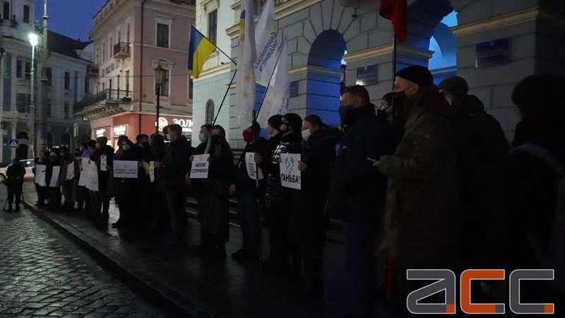 У Чернівцях відбулася акція на підтримку Сергія Стерненка (ФОТО)
