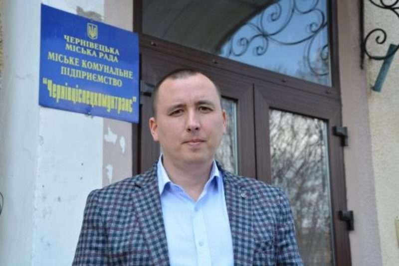 Обшуки у приміщенні Чернівецької РДА та кадрові зміни: ТОП новин за вчора